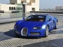 Bugatti Veyron 16.4 Convertible