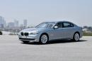 BMW 7 Series ActiveHybrid