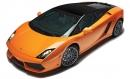 Lamborghini Gallardo LP 550-2 Bicolore Sports Coupe